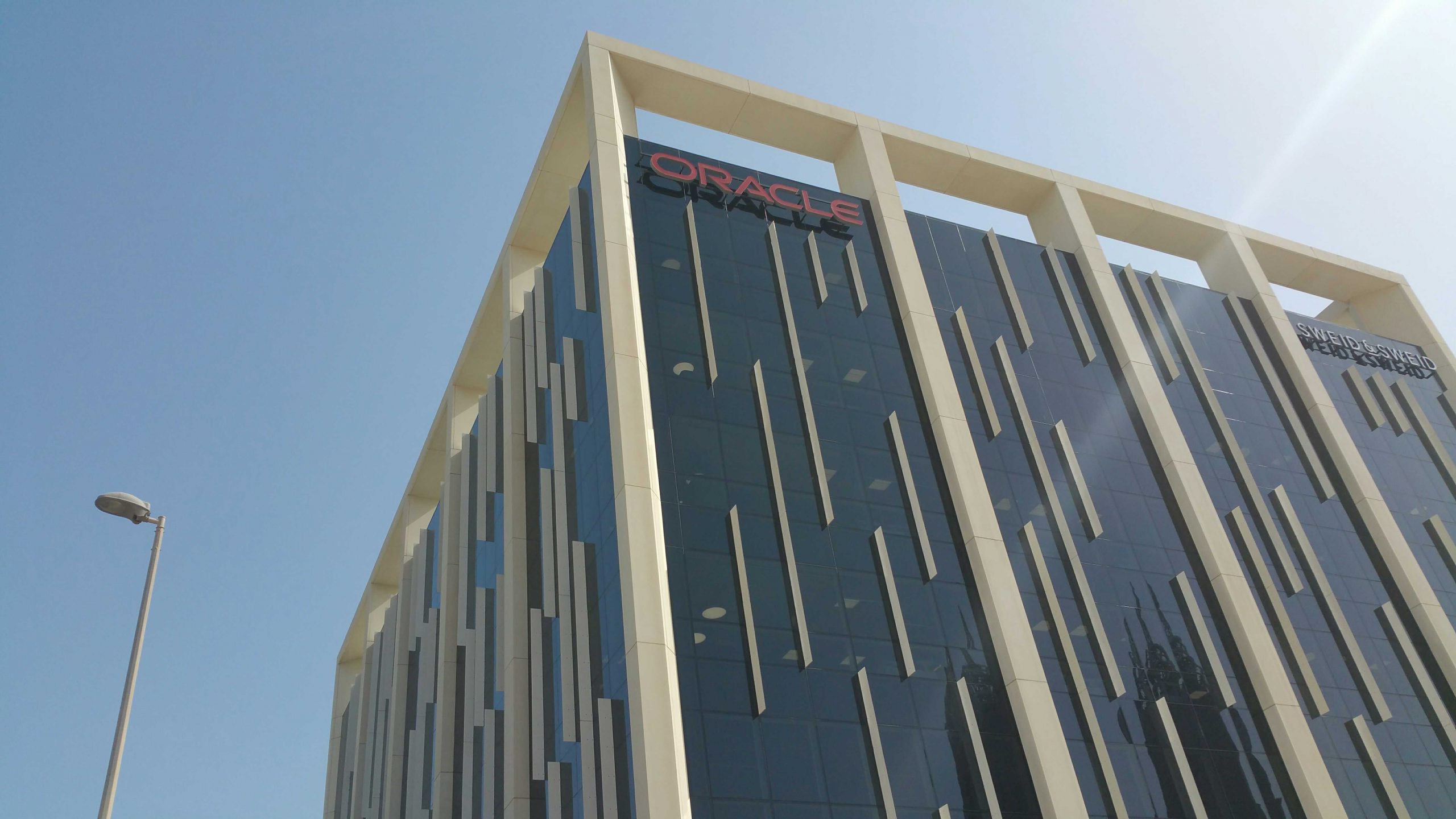 Oracle GCC Hub in Dubai